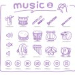 Hand drawn musical instrument icon — Stock Vector