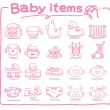Hand drawn baby icon - Stock Vector
