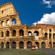 The Colosseum in Rome — Stock Photo