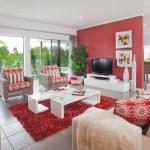 Modern living room — Stock Photo #5789607