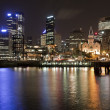 sydney cbd at night — Stock Photo #5790095