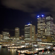 sydney cbd at night — Stock Photo #5790132