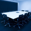 Modern Boardroom - Stock Photo