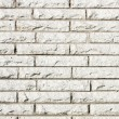 Urban Background - BrickWall - Stock Photo