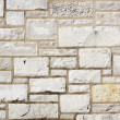 White BrickWall Texture and Background - Lizenzfreies Foto