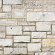 White BrickWall Texture and Background - Stock Photo