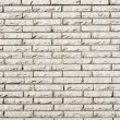 Royalty-Free Stock Photo: White BrickWall Texture and Background