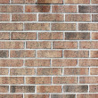 Urban Background (Brick Wall) - Stock Photo