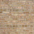 Urban Background (Brick Wall) — Stock Photo