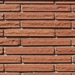 Urban Background (Brick Wall) — Foto Stock