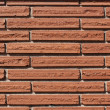 Urban Background (Brick Wall) — Photo