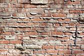Urban Background (Brick Wall) — Stock Photo