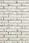 Urban Background - BrickWall — Stock Photo