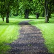 WalkWay in the park — Foto Stock