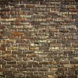 Light Brown Brick Wall - Stock Photo