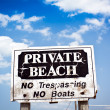 Stock Photo: Private Beach