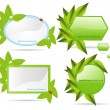 Set banners with leaf. Vector — Stock Vector