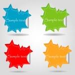 Paper cloud stickers for speech — Stock Vector