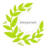 Green leaf. Vector — Stock Vector