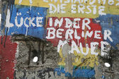 Fragment of the Berlin wall (series) — Stock Photo