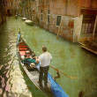 Gondola in alley - Stock Photo