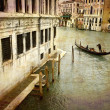 Royalty-Free Stock Photo: Grand Canal Venice