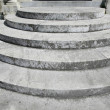 Cirkular marble steps — Stock Photo