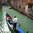 Gondolier - Venice - Stock Photo