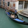 Gondola waiting - Stock Photo