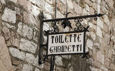 Toilette — Stock Photo