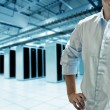 Stock Photo: Server room with operating stuff