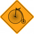 Velocipede (old  bicycle) road sign — Stock Vector