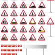 Stock Vector: Sign boards