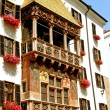 The Golden Roof - Innsbruck - Austria — Stock Photo #6063002
