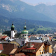 Stock Photo: Innsbruck