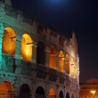 ������, ������: Rome the Colosseum and the Moon
