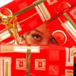 Happiness is a gift unwrapped - Stock Photo