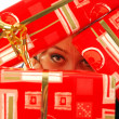 Happiness is a gift unwrapped — Stockfoto