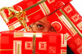 Happiness is a gift unwrapped — Stock Photo