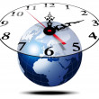 Royalty-Free Stock Photo: Clock world