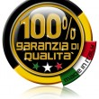 Stock Photo: Garanzidi qualità 100% made in Italy