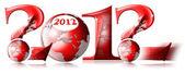 2012 why happy new year — Stock Photo