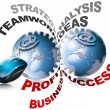 World business gears - Stockfoto