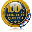 Guarantee quality 100% made in Uk — Stock Photo