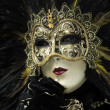 Stock Photo: VenetiCarnival Mask