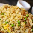 Vegetable fried rice - Stok fotoğraf