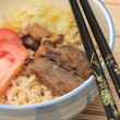 Sumptuous Japnoodle cuisine — Stock Photo #5842714