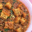 Malay traditional vegetarian curry — Stock Photo