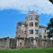 A-bomb dome — Stock Photo