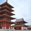 Stock Photo: Majestic temple with towering pagodas